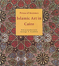 Islamic Art in Cairo, From the Seventh t