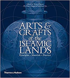 Arts & Crafts of the Islamic LandS.jpg