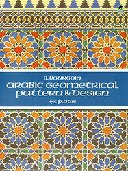 Arabic Geometrical Pattern & Design.jpg