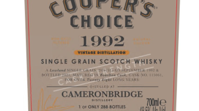Cameronbridge Coopers Choice 0.7 Ltr