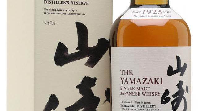 The Yamazaki Distiller's reserve 0.7 Ltr