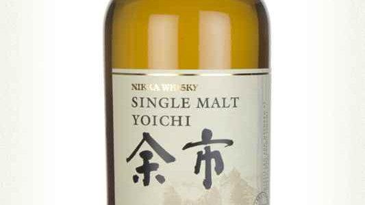 Yoichi 0.7 Ltr