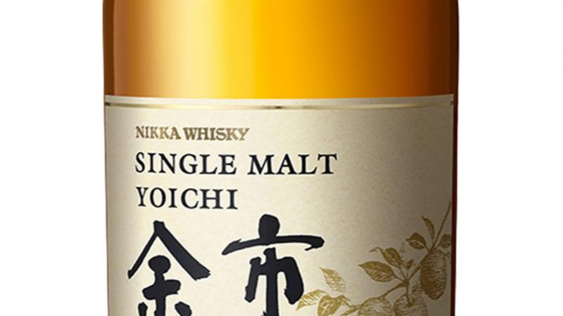 Yoichi Apple brandy Cask 0.7 Ltr