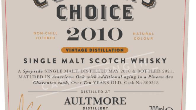 Aultmore Coopers Choice 0.7 Ltr
