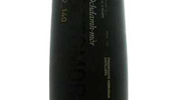Octomore Edition 02.1- 0.7 Ltr