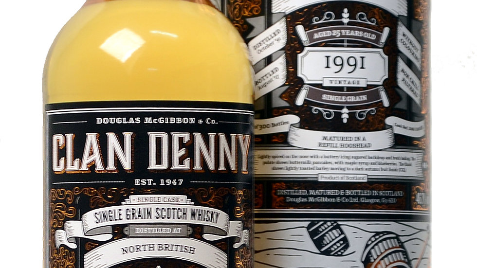 North British Clan Denny Vintage 1991 0.7 Ltr