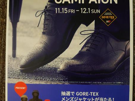 GORE-TEX キャンペーン!!