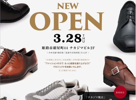 3月28日OPEN
