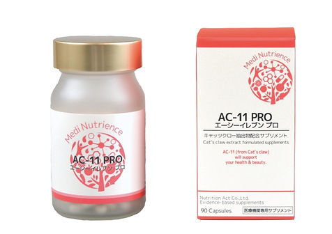 AC11プロ.jpg