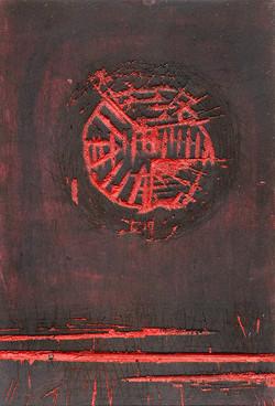 2002-Wooden-Blockprint-Rote-Sonne