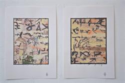 Calligraffiti II