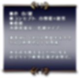 ハロウィーン・サーウィン ハロサー Lic_studio HalLowEen_SamHaiN