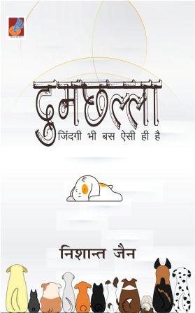 Nishant Jain (2).jpg