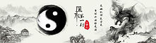 Shi yan jun Qi gong.jpg