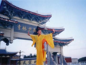 2000/ Sud Shaolin Tempel