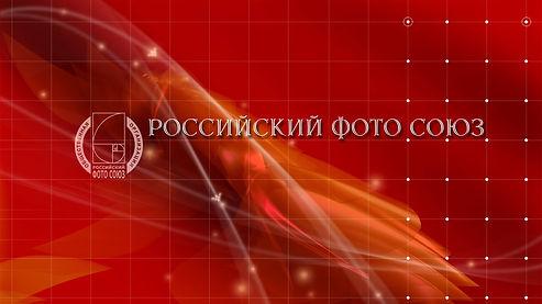 Photo Sojuz.jpg
