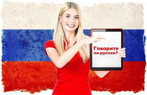 Prepodavanie-russkogo-yazyka-kak-inostra