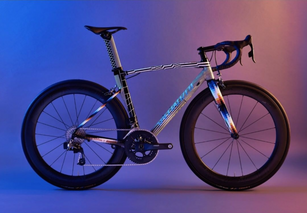 The Romance x Pantone Bike Auction is now live!