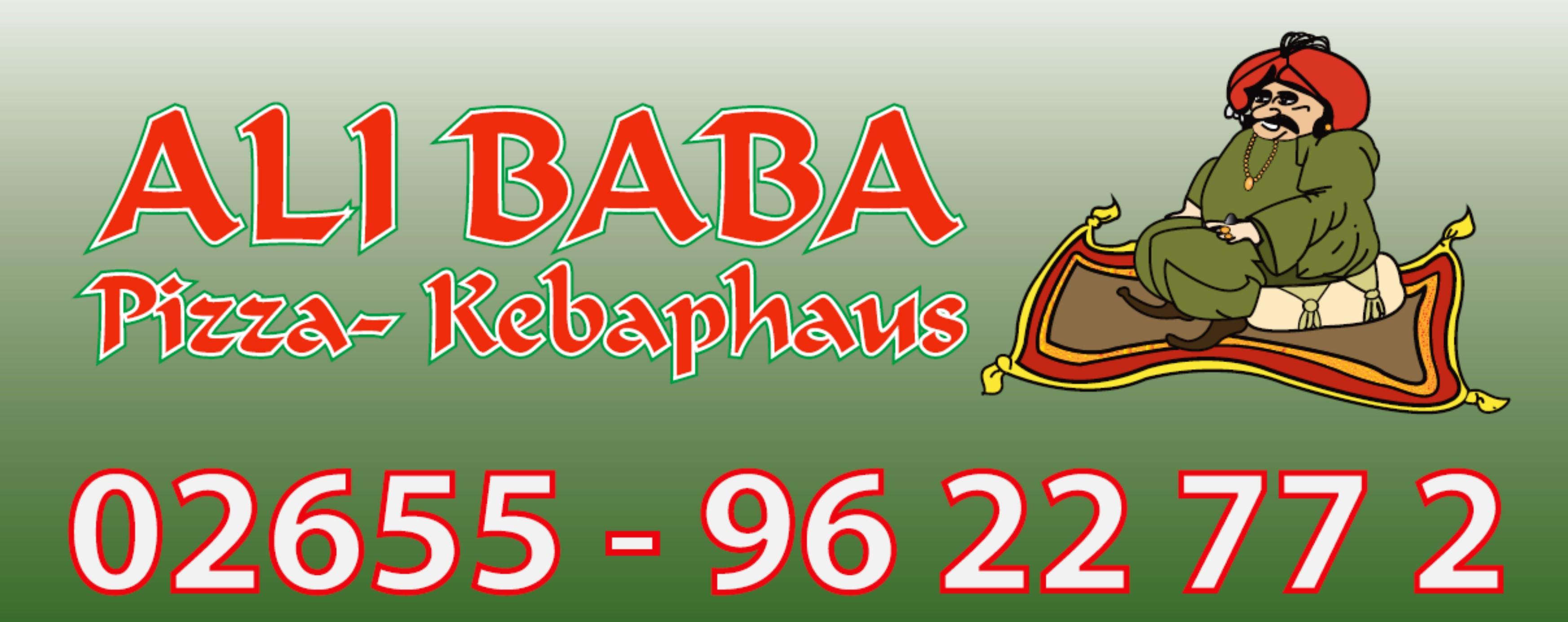 ALIBABA-Banner
