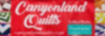 canyonland quilt banner.jpg