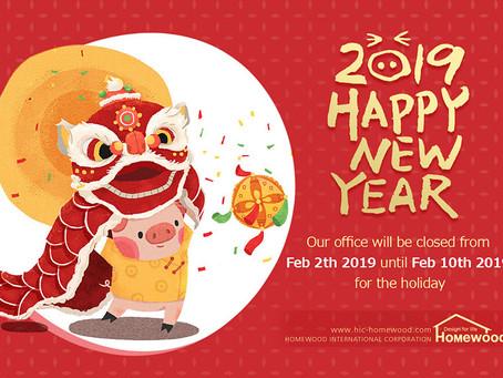 Happy Chinese New Year! 2019
