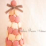 パリのお菓子教室 パリ お菓子教室 パン教室