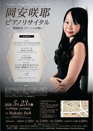 recital_edited.jpg
