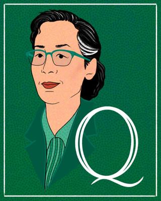 Q is for Qu Xixian
