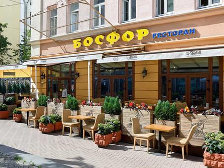 """Rusya'da Türk Kültürünün Kalbi """"Bosfor Restoran"""""""