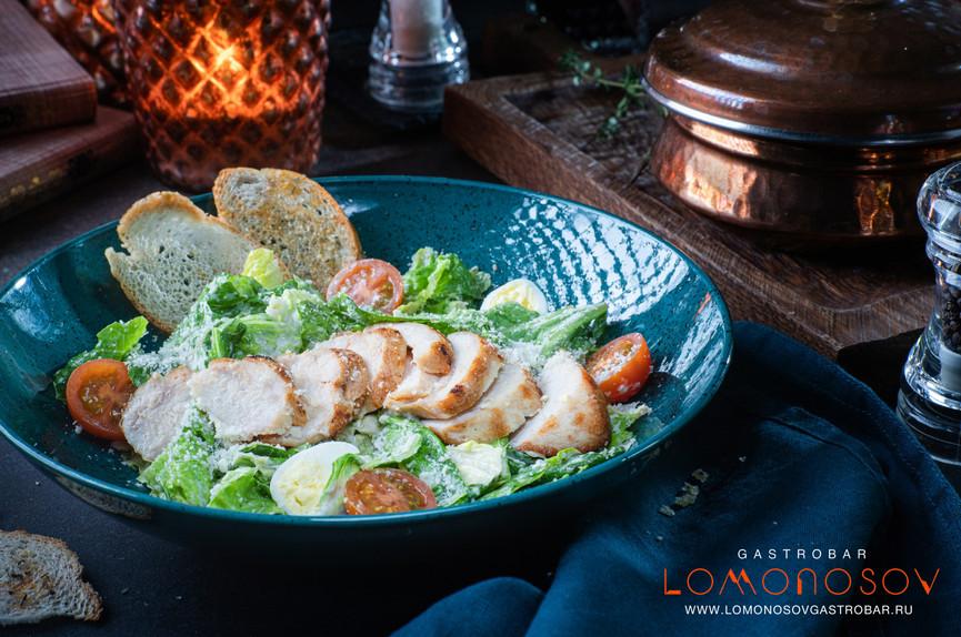 Меню ресторан Ломоносов Гастробар Lomono