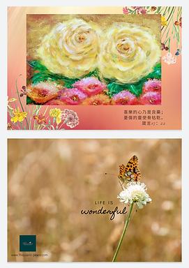 yellow rose- postacard.png