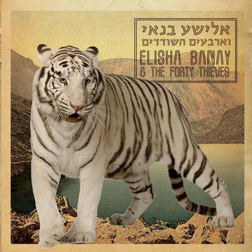 Elisha Banai & The Forty Thieves
