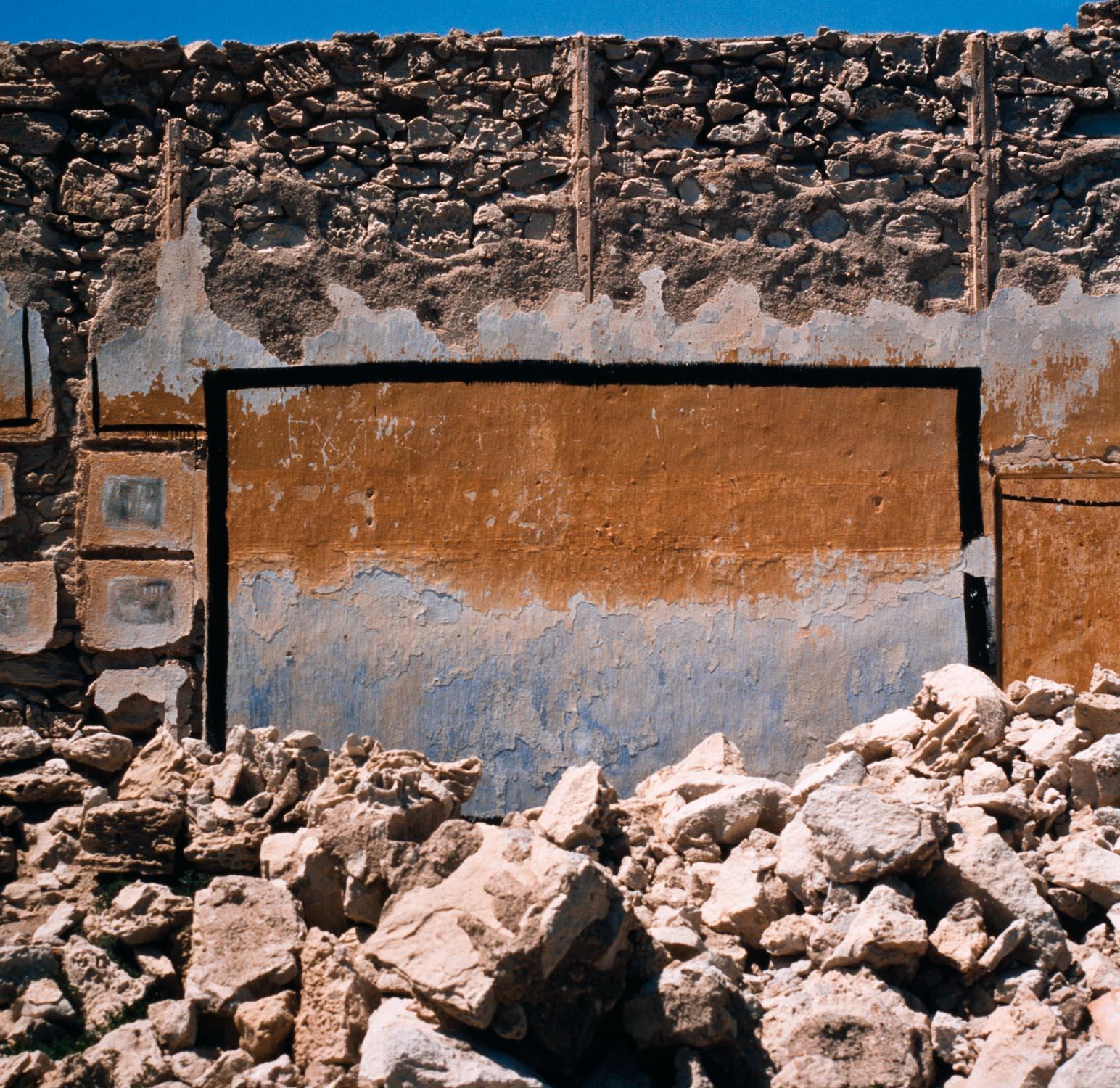 Cabo de Gata, 1997