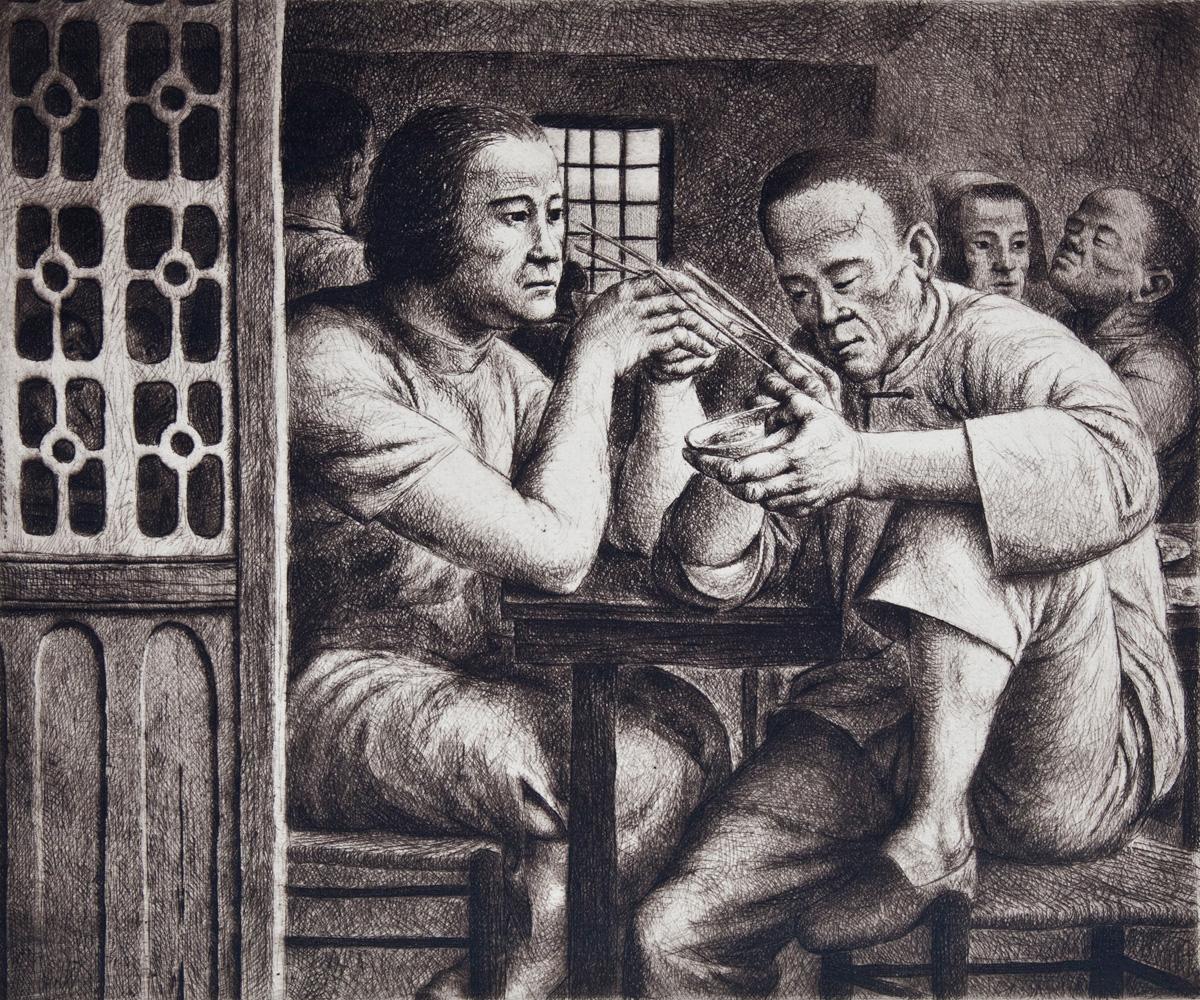Federico_Castellón_-_Carpeta_China__(1956)_aguafuerte_y_aguatinta