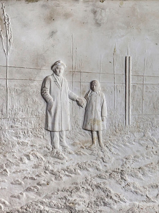 "Francisco López Hernández (Madrid, 1932 - 2017) ""La Nieve"". 1965. Escayola. 31x43 cms."
