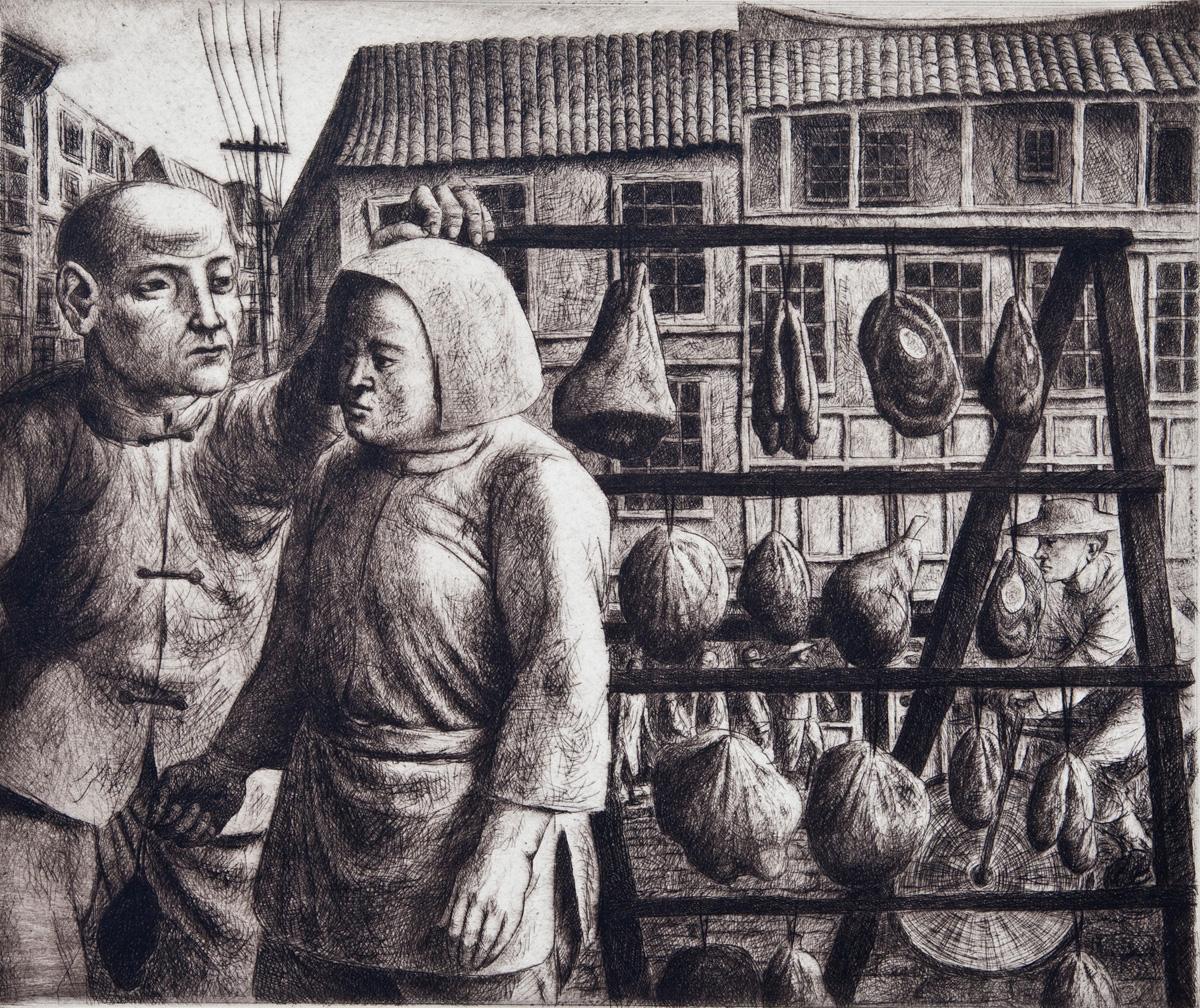 Federico_Castellón_-_Carpeta_China__(1950)_aguafuerte_y_aguatinta