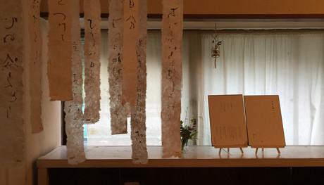 恵古箱様exhibition4