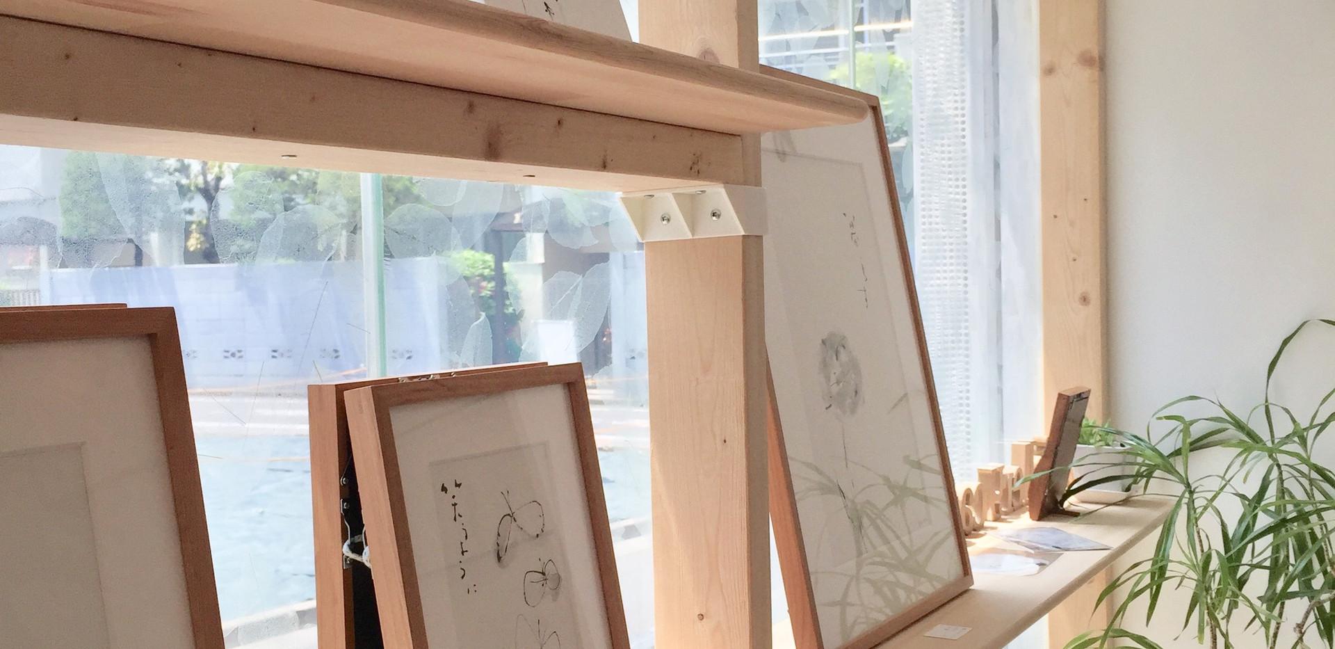 アロマロースト様exhibition2.jpg