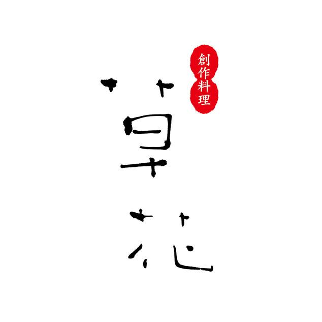 ロゴ9.jpg