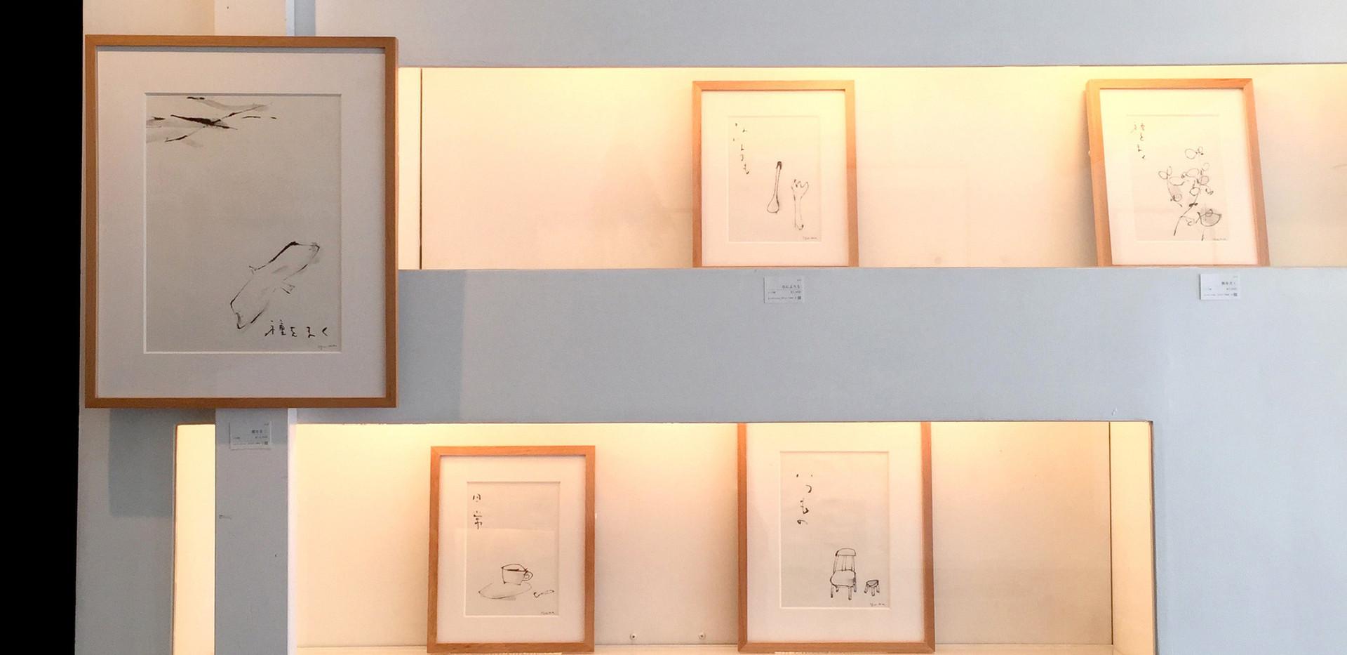 アロマロースト様exhibition5.jpg