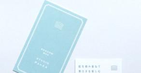 スタジオPandA様のショップカード