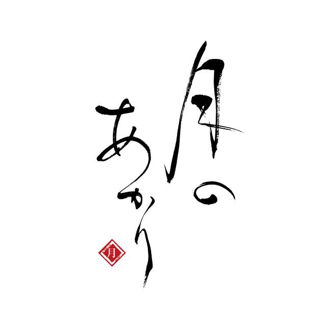 ロゴ7.jpg