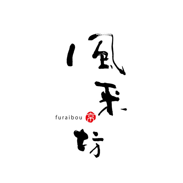 ロゴ11.jpg