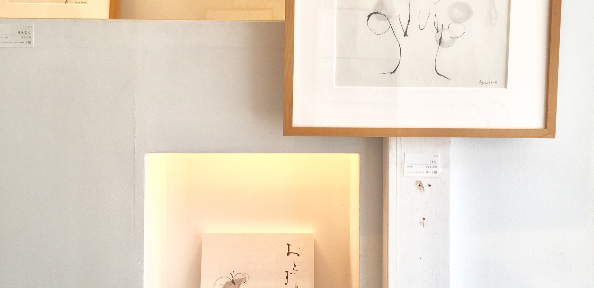 アロマロースト様exhibition3.jpg