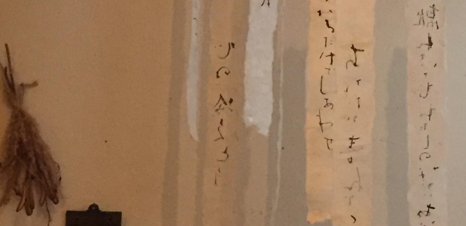 恵古箱様exhibition7