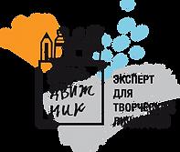 Логотип Передвижник на белом (1).png