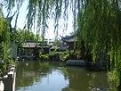Asian Garden eau
