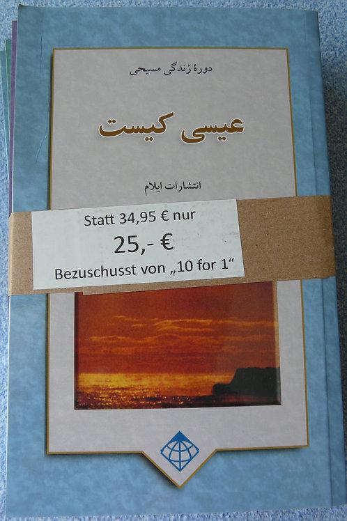 5 books Christian Life Series