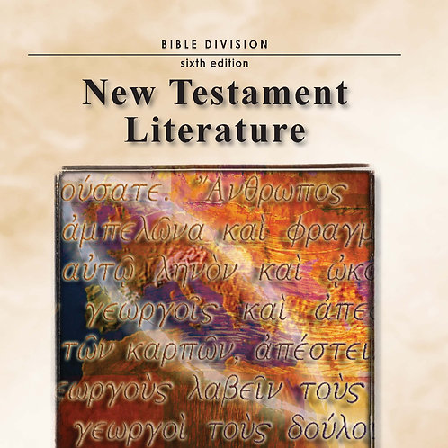 New Testament Literature as Literature