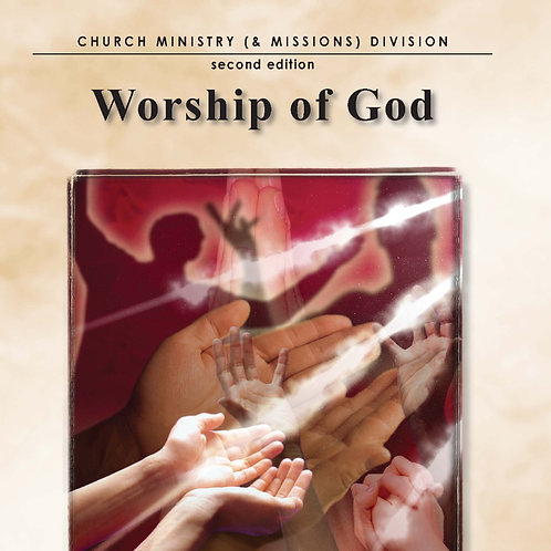 Worship of God
